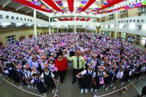 Poi Lam Schools